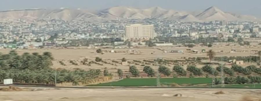 Valley of Megiddo